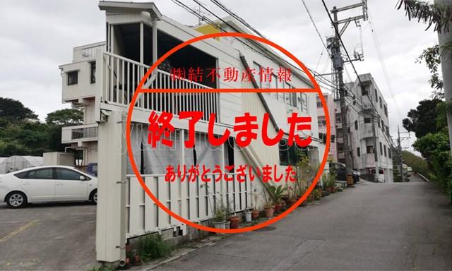 沖縄 居抜き